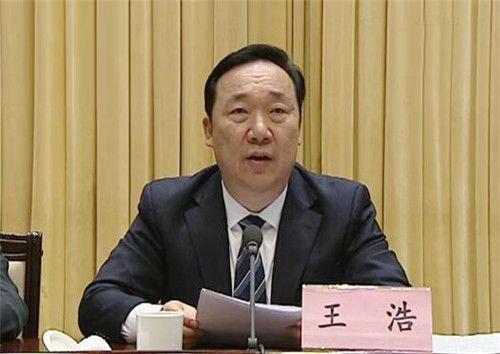 唐山市召开十项重点工作调度会 王浩主持会议并讲话